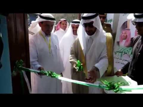 افتتاح معرض اليوم الوطني 85 في مكتب تعليم الداير