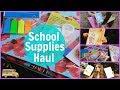 Back to school 2017: School Supplies Haul+ Giveaway!| Отново на училище 2017| Yana Smile