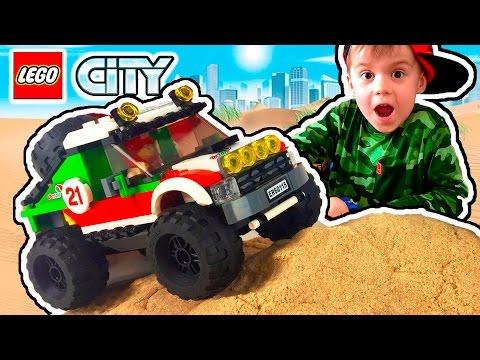 Машинки для детей Лего Машины Гоночный Джип Видео для мальчиков Lego 4x4 Off Roader Toys for kids