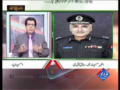 Pakistan Ki Awaaz 20 02 2017