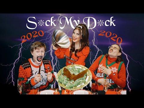 «S*ck My D*ck 2020»: Little big выпустили новый клип