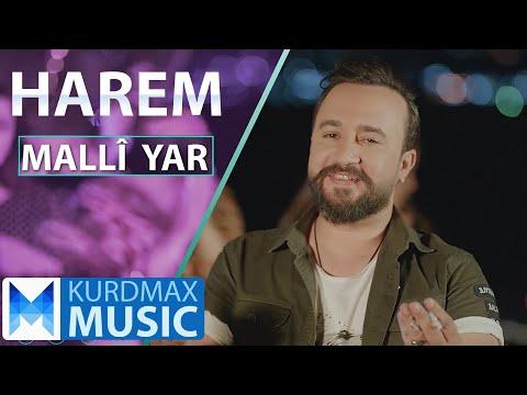 Harem Muhamad - Mali Yar  هەرێم محەمەد - ماڵی یار