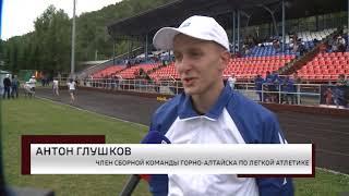 Горно-Алтайск спортивный