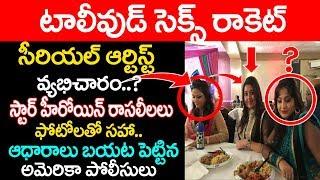 Video Sri Reddy Revelas Photo Proofs of  Serial Artist Photos in US Rocket I Telugu Serials I Latest News MP3, 3GP, MP4, WEBM, AVI, FLV Desember 2018