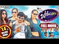 Vinodam 100 % (Vinodam 100 Percent) 2016 Latest Telugu Full Movie || Sampoornesh Babu,Vijay, Ashwini