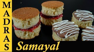 Cake in Fry Pan Recipe in Tamil | How to make Cake in Fry Pan | How to make Cake without Oven -Tamil
