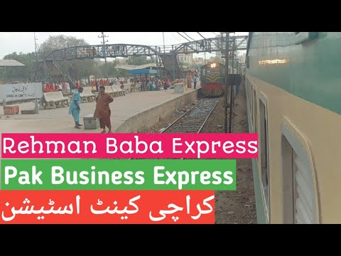 Pak Business Express crossing Rehman Baba Express on departure from Karachi Cantt Railway Station