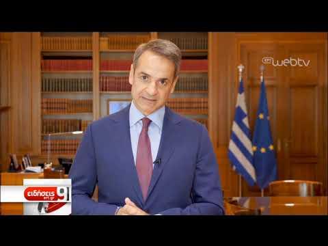 Στις Βρυξέλλες ο Κ. Μητσοτάκης για την σύνοδο του Ευρωπαϊκού Συμβουλίου | 16/10/2019 | ΕΡΤ