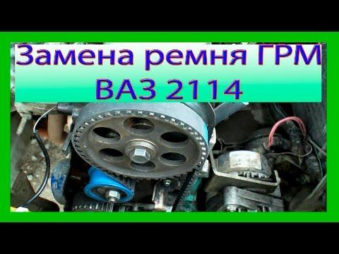 Система управления двигателем ваз 2115 инжектор 8 клапанов фотка