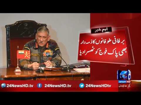 Indian army chief's strange logic