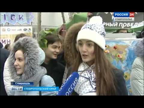 День студента 2017 СГТРК