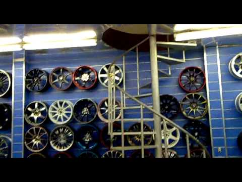 Dubai RIMS shop