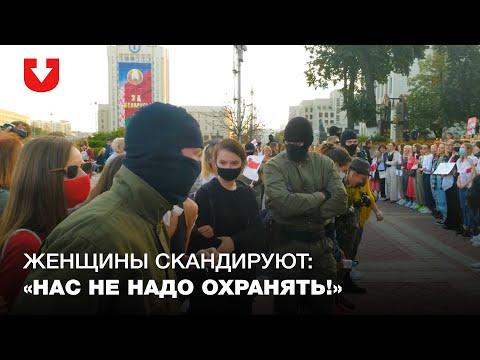 Минск. 5 сентября. Площадь Независимости.