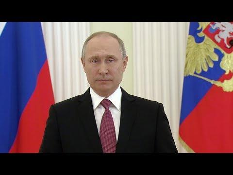 Обращение Путина к россиянам по итогам президентских выборов (видео)
