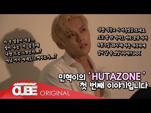 비투비(BTOB) - 비트콤 #89 (민혁 'HUTAZONE' 콘서트 포스터&VCR 촬영 비하인드) - Thời lượng: 11 phút.