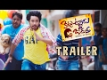 Kittu Unnadu Jagratha Theatrical Trailer