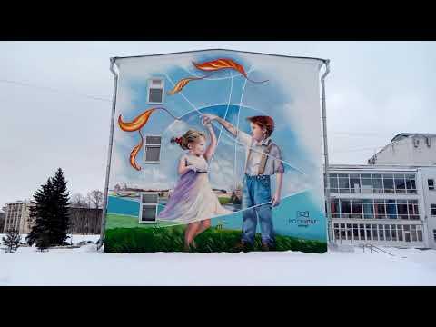 граффити на доме профсоюзов ДКМ Город