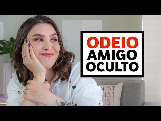 Como acertar no presente do AMIGO SECRETO! | Lu Ferreira | Chata de Galocha - Chata de Galocha