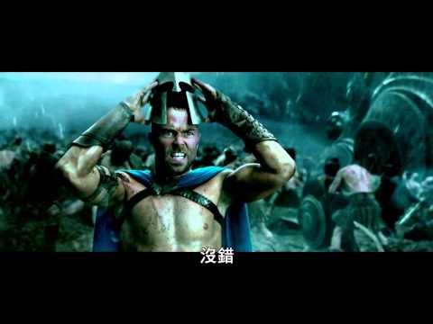 【300壯士:帝國崛起】官方中文預告