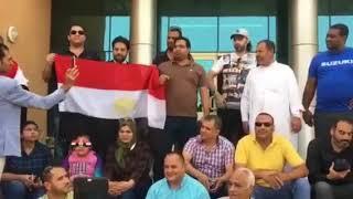 """المصريون في قطر: مصر جاية """"فيديو"""""""