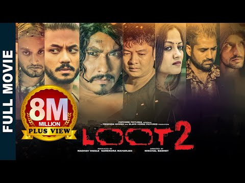 Video Loot 2 | New Superhit Nepali Movie Feat. Saugat, Karma, Dayahang, Reecha, Bipin Karki, Alisha Rai download in MP3, 3GP, MP4, WEBM, AVI, FLV January 2017