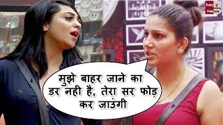 Video Bigg Boss 11: Sapna choudhary fight with arshi khan, अर्शी खान पर भड़की सपना चौधरी !! MP3, 3GP, MP4, WEBM, AVI, FLV Oktober 2017