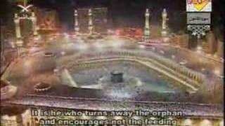 AbdulRahman Al Sudais--Al-Ma'un