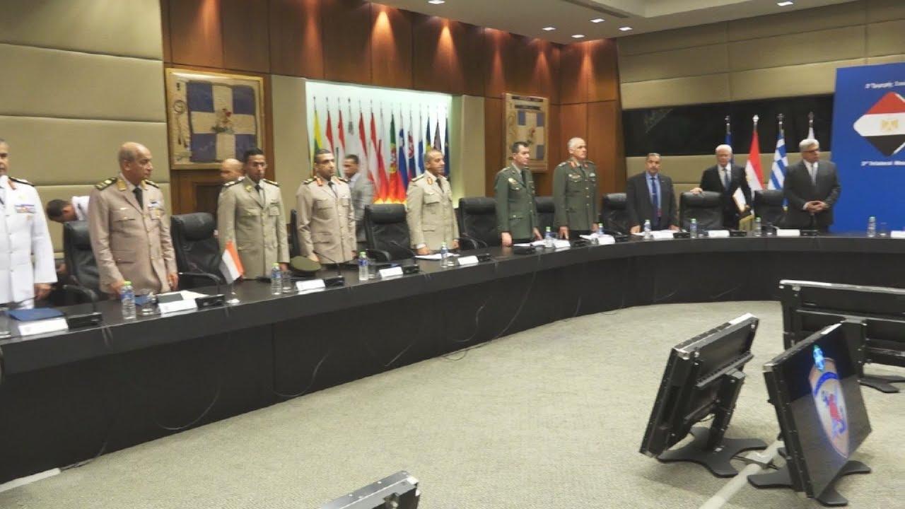 Έναρξη Τριμερούς συνάντησης υπουργών Εθνικής Άμυνας Ελλάδας, Κύπρου και Αιγύπτου