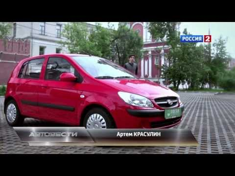 Hyundai Getz 5D Проект Вторичка: обзор Hyundai Getz // АвтоВести 114
