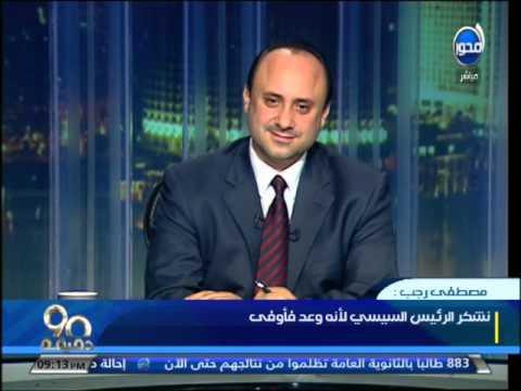 ايكونيمست : مصر قادمة وعادت بقوة لدور الريادة فى المنطقة