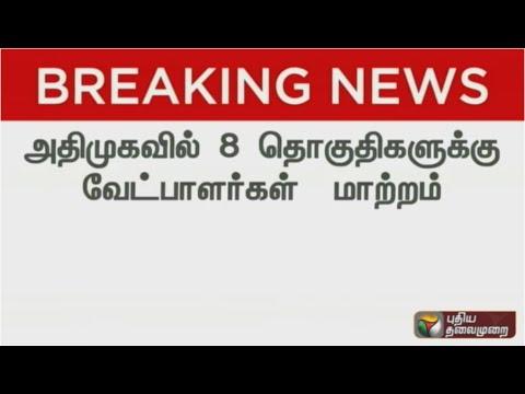 Jayalalithaa-changes-8-AIADMK-candidates-in-Tamil-Nadu