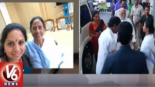 Special Report On CM KCR-Mamata Banerjee Meet | Federal Front