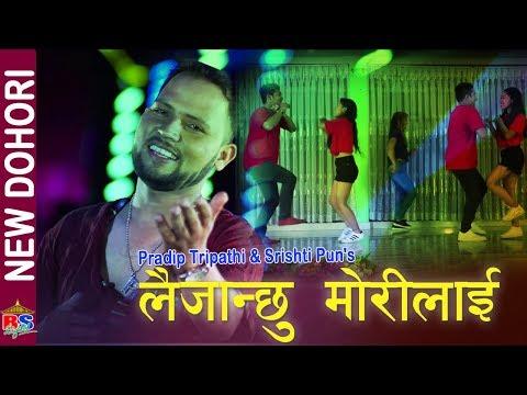 (New Lok Dohori 2018 Laijanchhu Morilai  by Kishor Nepali feat. Kishor, Shweta, Hari, Binita - Duration: 7 minutes, 32 seconds.)