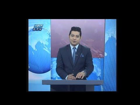 9am news || সকাল ৯ টার সংবাদ || 14 January 2020 || ETV News