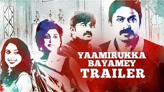 Watch Yaamirukka Bayamey 2014 Tamil Full Movie Online Review Free Download