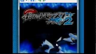 NDS Pokemon Black/White 2 USA/EUR AP Thread and