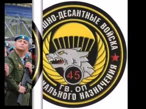 ВДВ РФ Фото живых и мёртвых солдат. Ополченцы ДНР бросили тела убитых товарищей Один был с