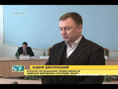 Рівненським ОСББ і ЖБК готові продавати теплові лічильники у кредит [ВІДЕО]