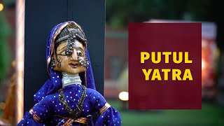 'Putul Yatra' - 8th India Puppetry Festival 2016