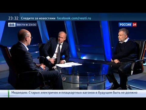 Совкомбанк смотреть россия 24 10 декабря в 2300 нужно