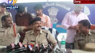 ATM robbers' gang | arrested by Vizag police