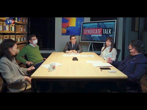 """""""Syndicate talk"""" нэвтрүүлэгт СБД-ийн ИТХ-ын дарга Б.Энхболд оролцлоо"""