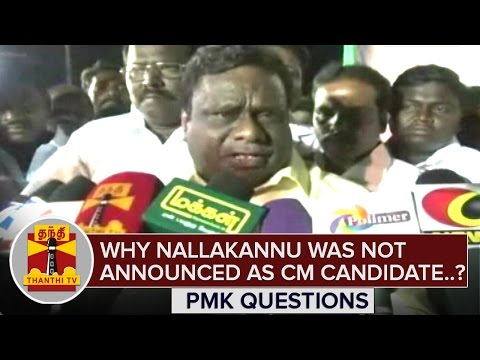 Why-Nallakannu-was-Not-Announced-as-CM-Candidate--PMK-Questions