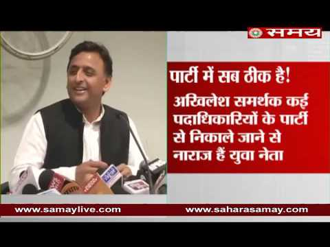 CM Akhilesh supporters will not attend silver jubilee celebration of SP