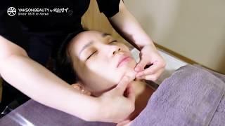Hành trình cân đối khuôn mặt của Đào Tuyết Trang