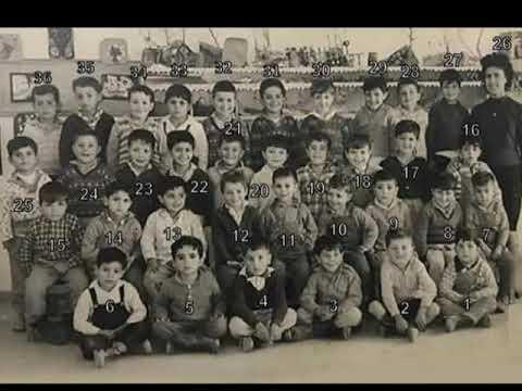 ילדי 1958 דאלית אל כרמל תמונה