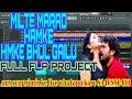 Milte marad hamke bhul gailu singer kheshari lal yadau super hitt song dj rimix by ajeet singh
