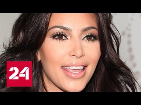Ким Кардашьян побывала в заложниках и лишилась драгоценностей на 11 млн долларов