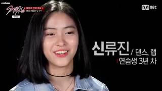 Video Stray Kids Episode 1 - Shin Ryujin/Rhujin cuts (Eng Sub) MP3, 3GP, MP4, WEBM, AVI, FLV Februari 2019