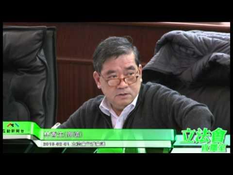 林香生:關注土地建設公屋規劃問題 ...